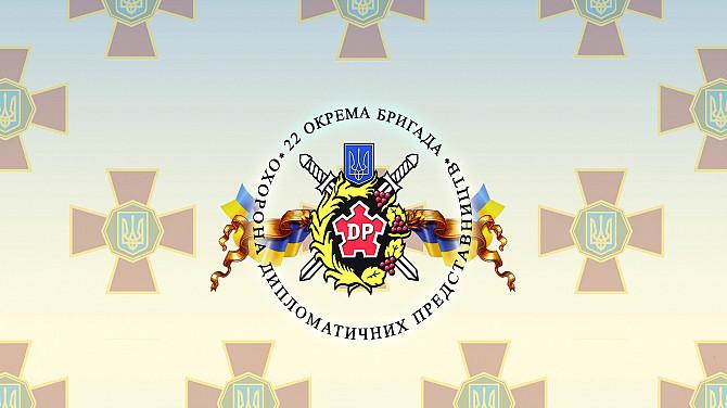 Требуются мужчины для работы в охране посольств Київ - зображення 3