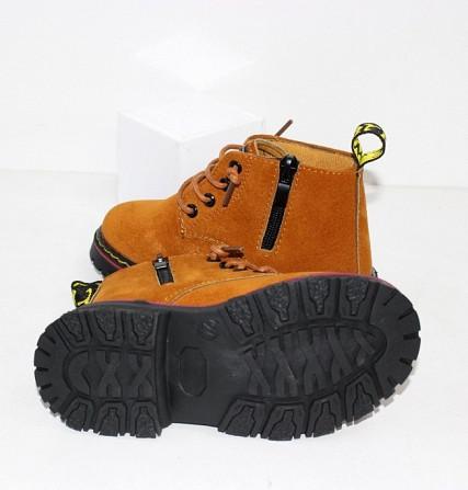Осенние ботинки для мальчиков в рыжем цвете Код: 111818 (R5287-2) Запоріжжя - зображення 2