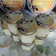Бджолине Маточне Молочко Дніпро