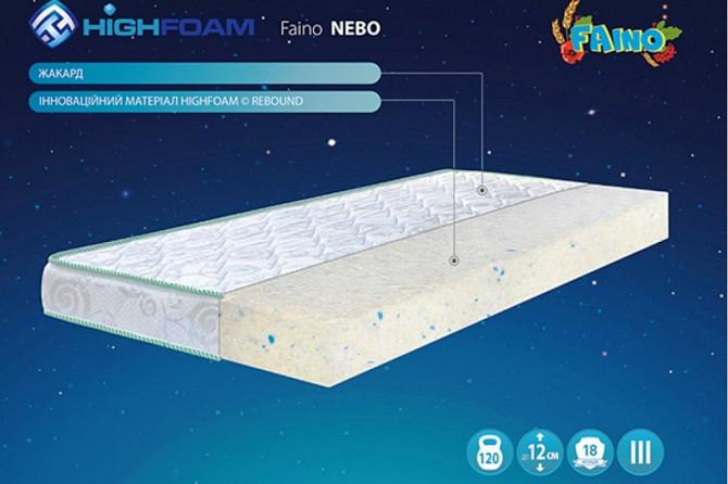 Матрас Highfoam Faino Nebo (Небо) 80*190 см Луцьк - зображення 1