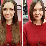 Мы купим волосы в Днепре от 35 см. Дніпро