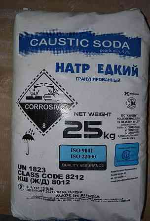 Сода каустическая гранула Польша,Россия Харків