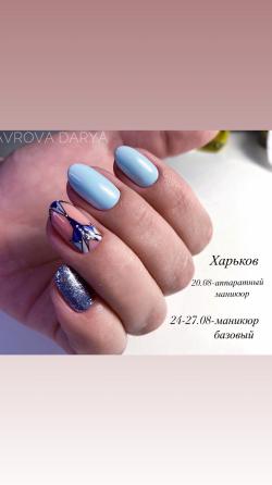 Курсы маникюра, педикюра, наращивания и дизайна ногтей Харків