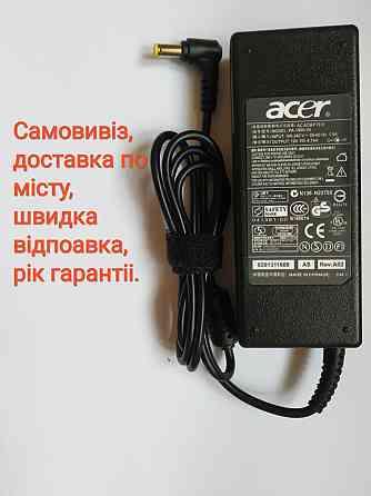 Блок питания зарядка для ноутбука Acer 90w. Год гарантии опт сервисам Київ
