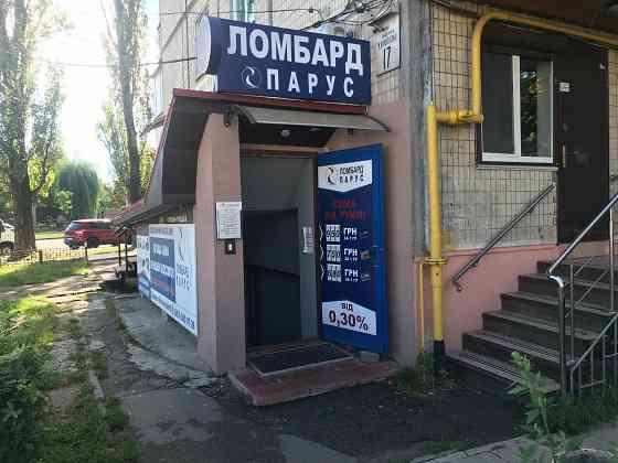 Помещение с отдельным входом под любой вид деятельности Київ