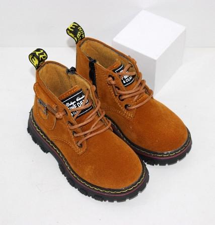 Осенние ботинки для мальчиков в рыжем цвете Код: 111818 (R5287-2) Запоріжжя - зображення 4