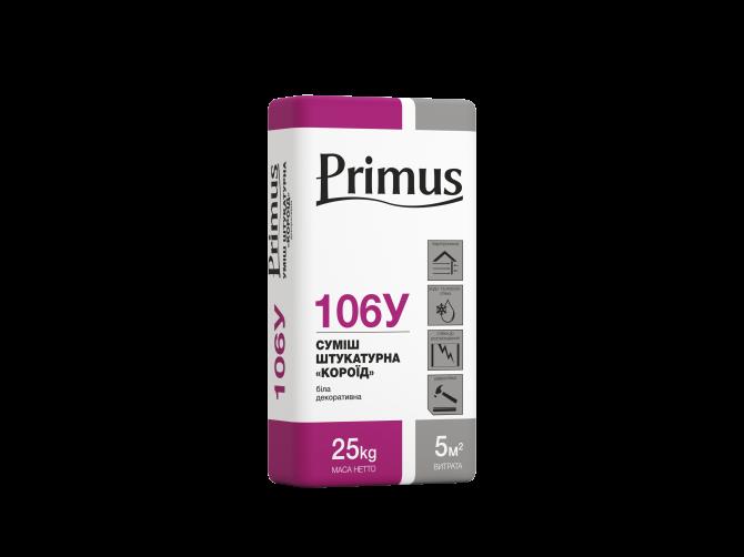Штукатурка минеральная Primus 106У «Короед» 25кг Київ - зображення 1
