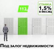 Кредит под залог квартиры наличными под 1, 5% в месяц. Київ