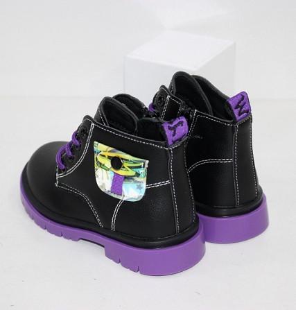 Ботинки осенние для девочек на молнии + шнурок Код: 111824 (C6217-1) Запоріжжя - зображення 4
