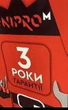 Дизайн без ограничений. Сублимационная печать на ткани Київ