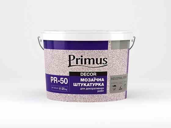 Мраморная штукатурка Primus PR-50 25кг Київ