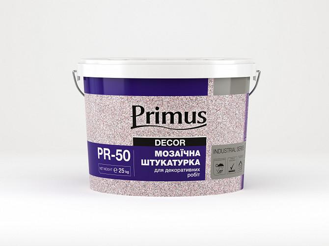 Мраморная штукатурка Primus PR-50 25кг Київ - зображення 1