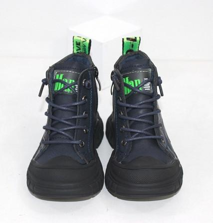 Осенние ботинки для мальчика с молниями и шнурками Код: 111819 (R5288-1) Запоріжжя - зображення 5