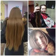Мы купим ваши волосы дорого в Днепре.стрижка в подарок. Дніпро