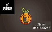 Скидки на топливо Бензин/дт Харків