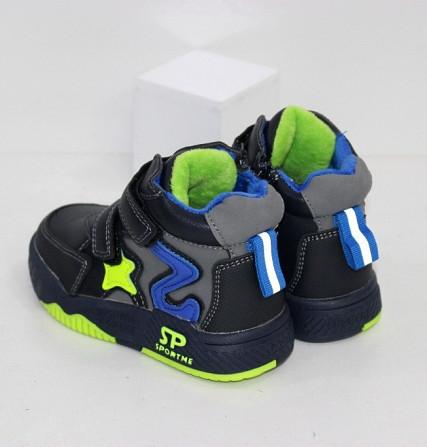 Синие осеннние ботинки для мальчиков на липучках Код: 111888 (R5877-1) Запоріжжя - зображення 3