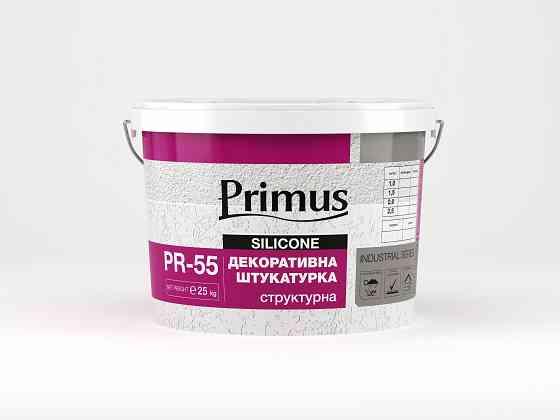Акриловая штукатурка Primus база «Короед» 25кг. Київ