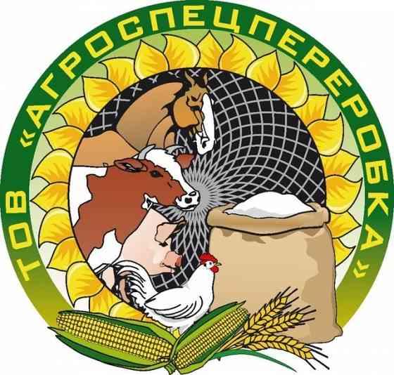 Мясо-костная мука, рыбная мука, комбикорм от производителя. Дніпро