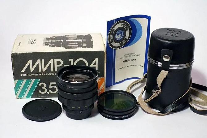 Объективы и фото техника СССР. Харків - зображення 2