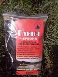 Натуральные глины косметические Миколаїв