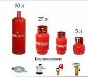 Балон пропановий газовий побутовий новий Київ