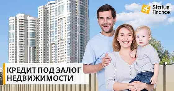 Оформить кредит с плохой кредитной историей под залог недвижимости Київ