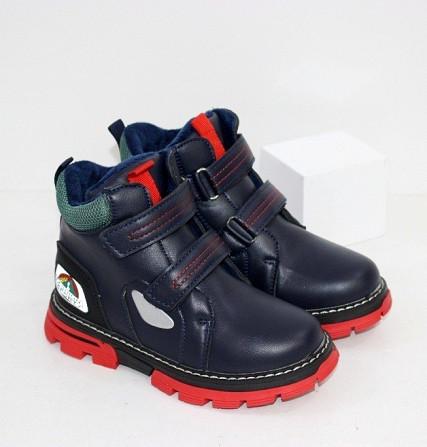 Осенние ботинки для мальчиков на двух липучках Код: 111903 (R5834-1) Запоріжжя - зображення 1