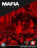Продается новый диск с игрой Mafia trilogy для ps4 Дніпро