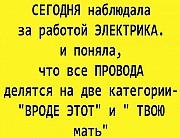Прибор для остановки счетчика. Київ