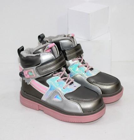 Осенние ботинки для девочек Код: 111825 (2021-36-2) Запоріжжя - зображення 1