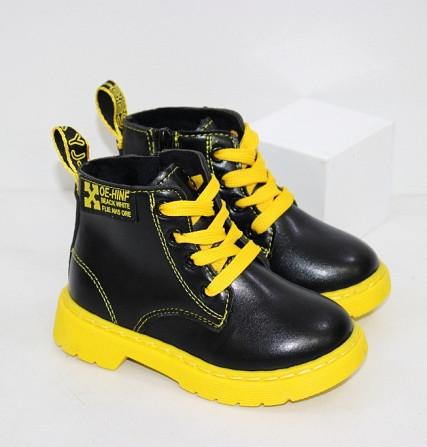 Осенние ботинки для девочек с желтыми шнурками + змейка Код: 111946 (R5865-1) Запоріжжя - зображення 1