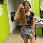 Продать волосы в Днепре дорого.стрижка в подарок. Дніпро