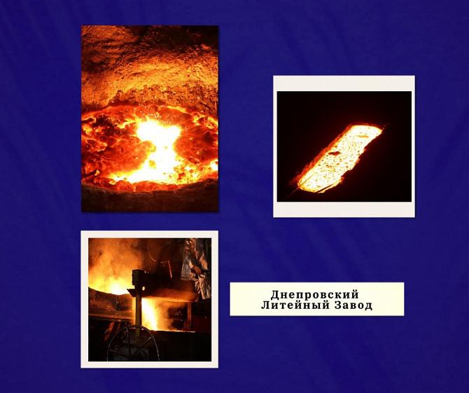Услуги литейного завода Дніпро - зображення 1