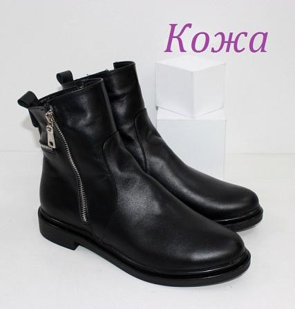 Кожаные зимние ботинки на невысоком каблуке Код: 111764 (507-1-ч/к-мех) Запоріжжя - зображення 1