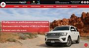 Разработка продающего сайта с индивидуальным дизайном и Seo оптимизацией. Рівне