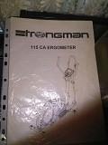 Продам орбитрек Strongman 115 Київ