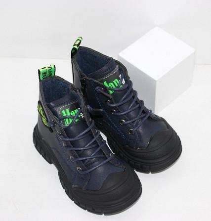 Осенние ботинки для мальчика с молниями и шнурками Код: 111819 (R5288-1) Запоріжжя - зображення 2