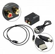 Конвертер цифровой оптический Цап аудио звук в аналог декодер оптика Лубни