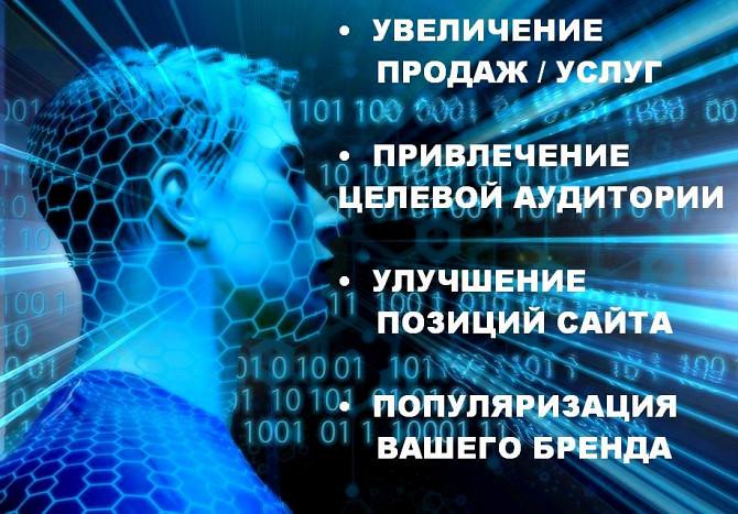 Оптимизация и продвижение сайтов Одеса - зображення 1