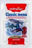 Корм для акваріумних риб Акваріус Класичне меню Гранула Харків