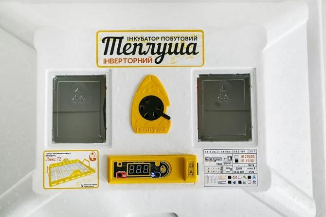 Інкубатор Теплуша на 70 яєць, вологомір, терморегулятор, механічний переворот, живлення від аккумул Київ - зображення 5