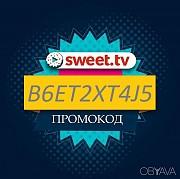 Промо Код для Sweet Tv B6et2xt4j5 Київ