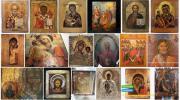 Антикварная икона Київ