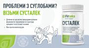 Fitteks.ua - Интернет-магазин диетических добавок Харків