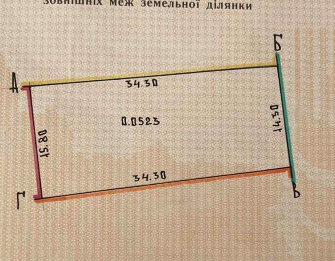 Продається земельна ділянка Івано-Франківськ - зображення 2