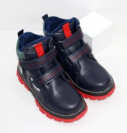 Осенние ботинки для мальчиков на двух липучках Код: 111903 (R5834-1) Запоріжжя - зображення 5