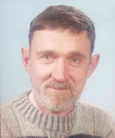Репетитор з фізики Чернігів