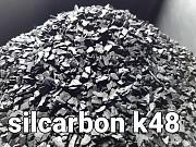 Уголь К 48 Германия Кокосовый Київ