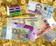 Выигрываем дела с банками и Мфо Київ