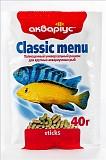 Корм Акваріус Класік меню палички для великих акваріумних риб Харків